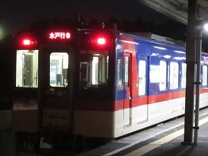 鹿島臨海鉄道8000系