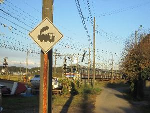 蒸機の標識