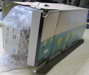 クロネコのドーナツボックス