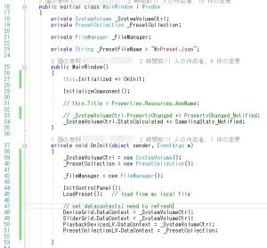DataContextの再設定