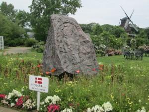 ハーラルの石碑