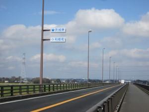 ここから茨城県利根町