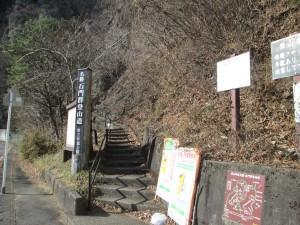 石門群登山道