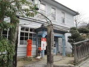 大正村村役場