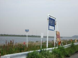 利根川、海から40キロ