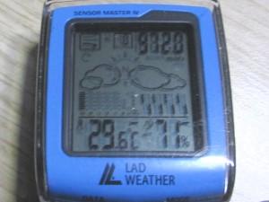 9月9日5時の気圧