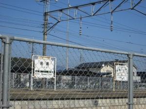 JR岩瀬駅