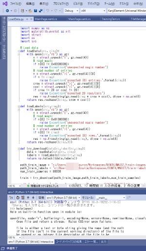 MNIST Pythonサンプル