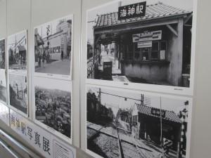海神駅開業100年