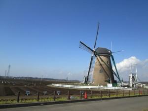 ふるさと広場の風車