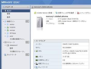 ESXi 6.7