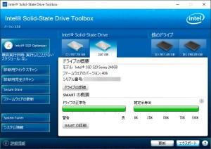 SSD推定寿命 Intel