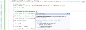 Null Reference例外