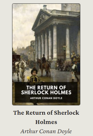シャーロック・ホームズの回想