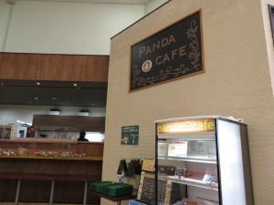 パンダカフェ